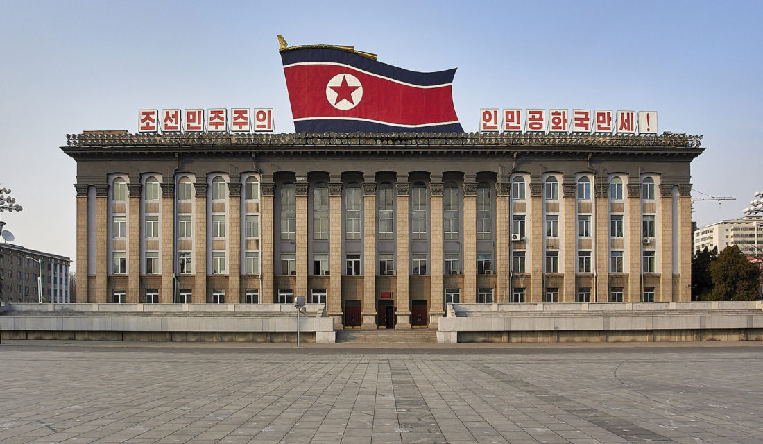 Nicole Reed's Dream Assignment: Photographing Hotels in the DPRK