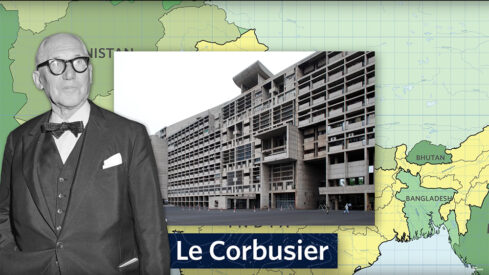 A Look at Le Corbusier's Chandigarh Capitol Complex