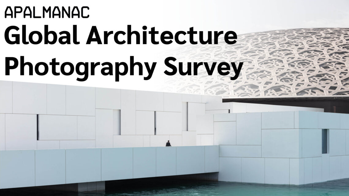 Take The First Ever Global Architecture Photography Survey