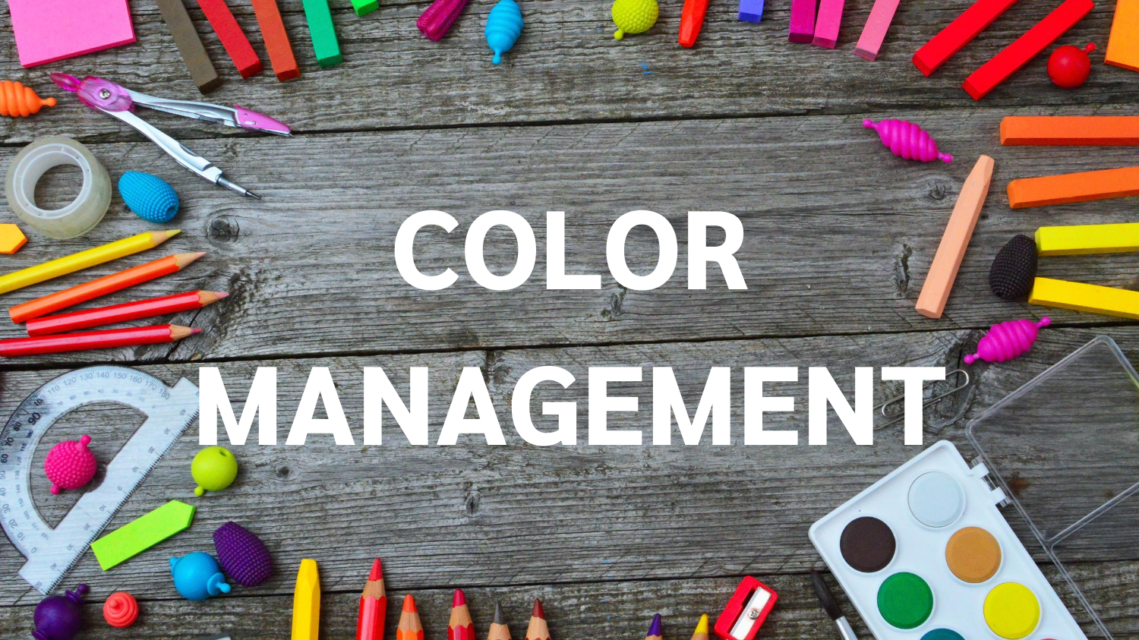 Color Management in Architectural Photography