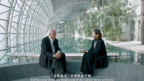 Moshe Safdie:  Another Dimension of Architecture – A Short Documentary Film by Jia Li