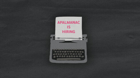 Join The Crew: APALMANAC is Hiring